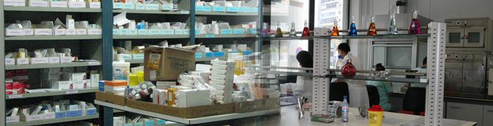 Em 2018 a RAM mantém número de farmácias (Ler mais...)